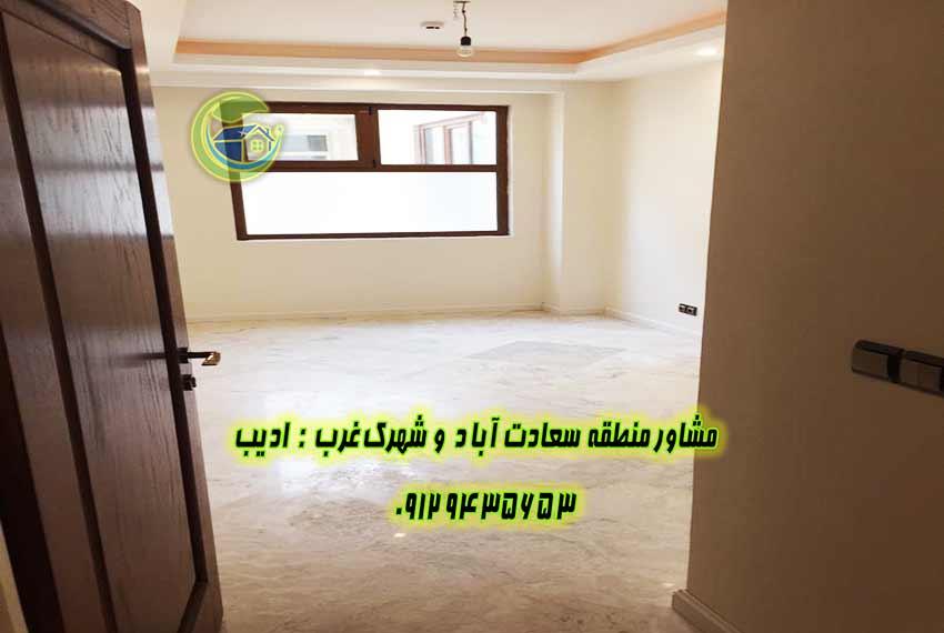 خرید خانه 250 متری در شهرک غرب