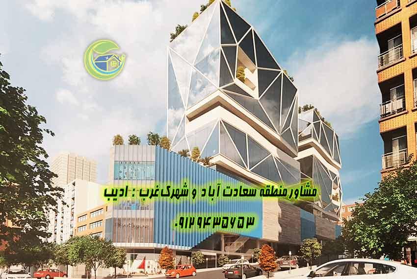 خرید سند اداری سعادت آباد