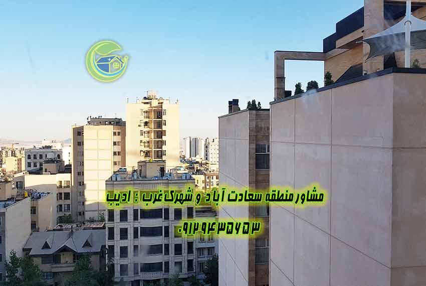 خرید و فروش آپارتمان 300 متری اداری