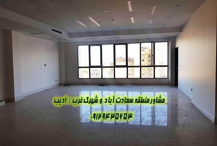 خرید و فروش آپارتمان 300 متری در سعادت آباد
