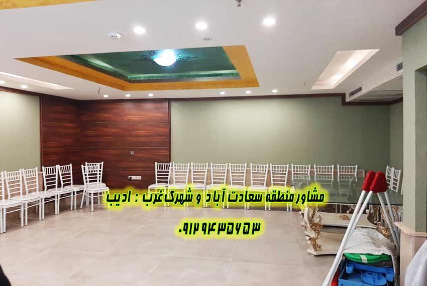 خرید 150 متر مروارید سعادت آباد