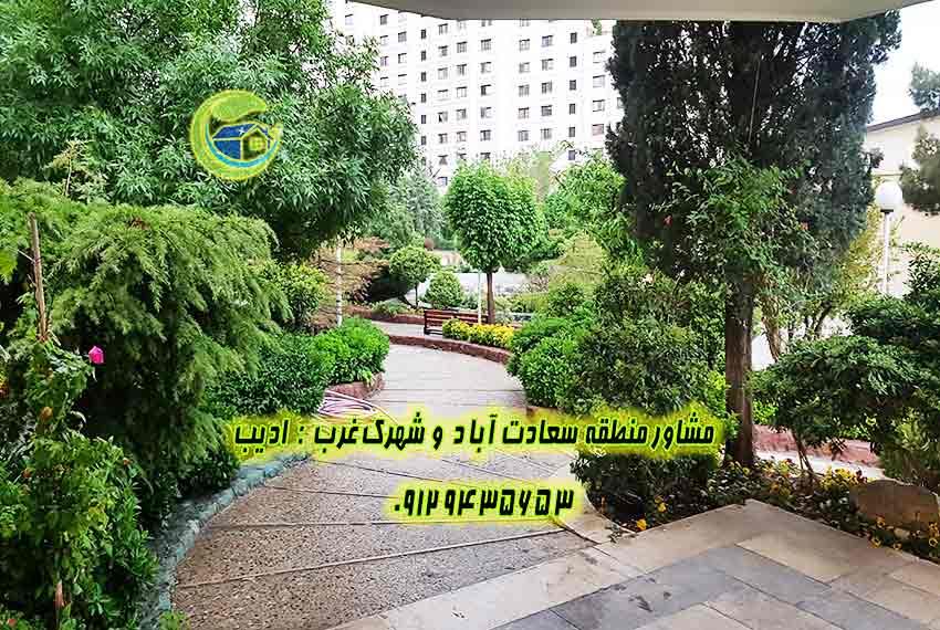 خیابان ایران زمین برج مهستان