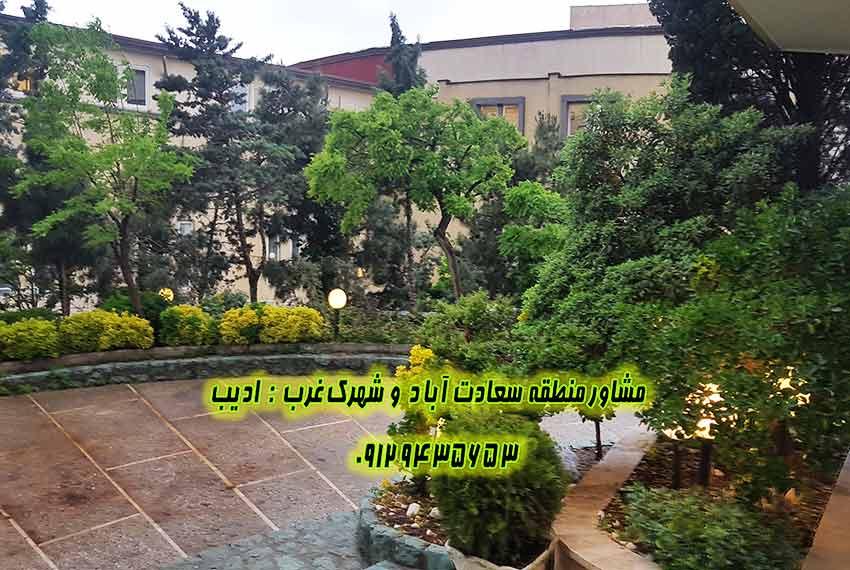 خیابان شهرک غرب برج مهستان