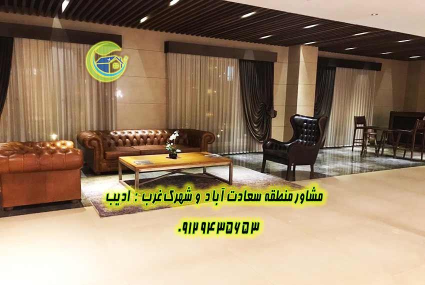 رهن آپارتمان131 متری 2 خواب باغ بهشترهن آپارتمان131 متری 2 خواب باغ بهشت
