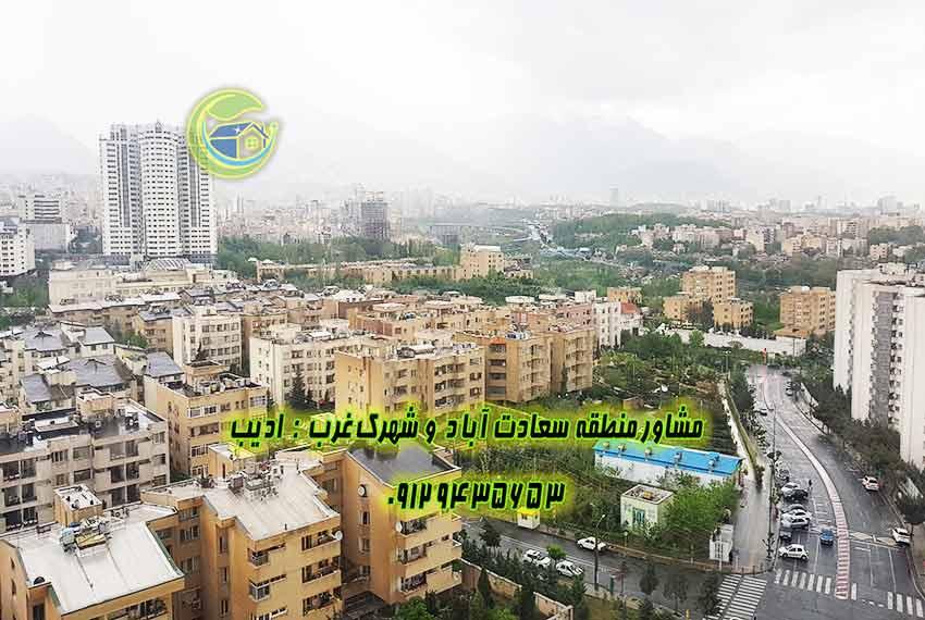 رهن و اجاره آپارتمان برج مهستان