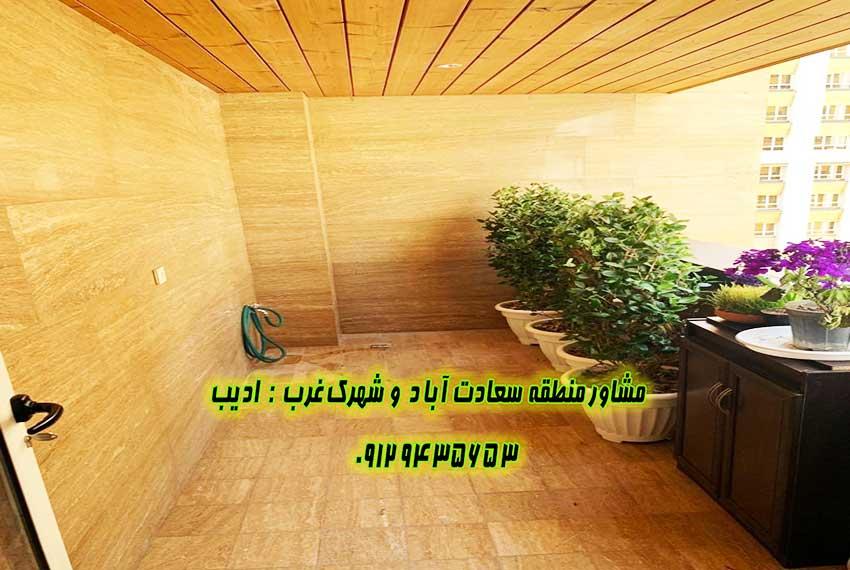 سعادت آباد باغ بهشت