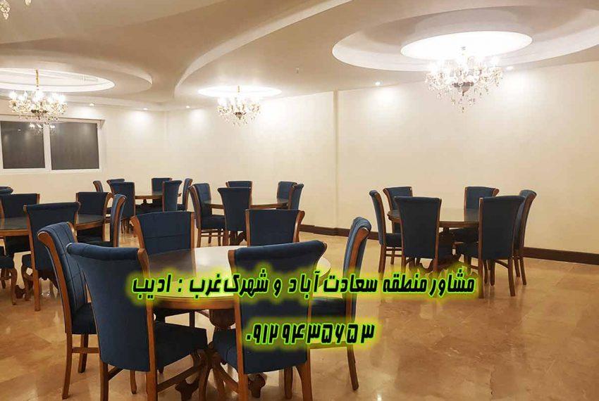 سعادت آباد بلوار 24 متری شرقی ها
