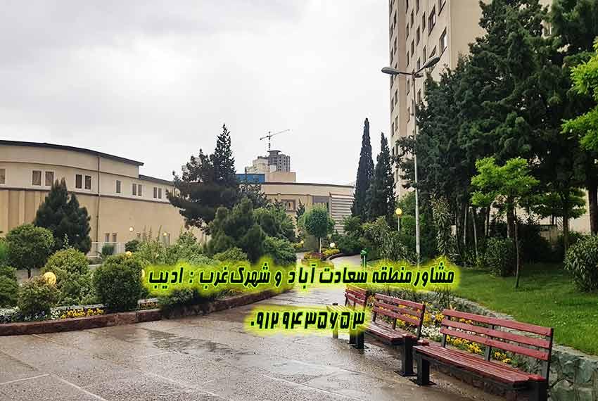 سعادت آباد و شهرک غرب برج