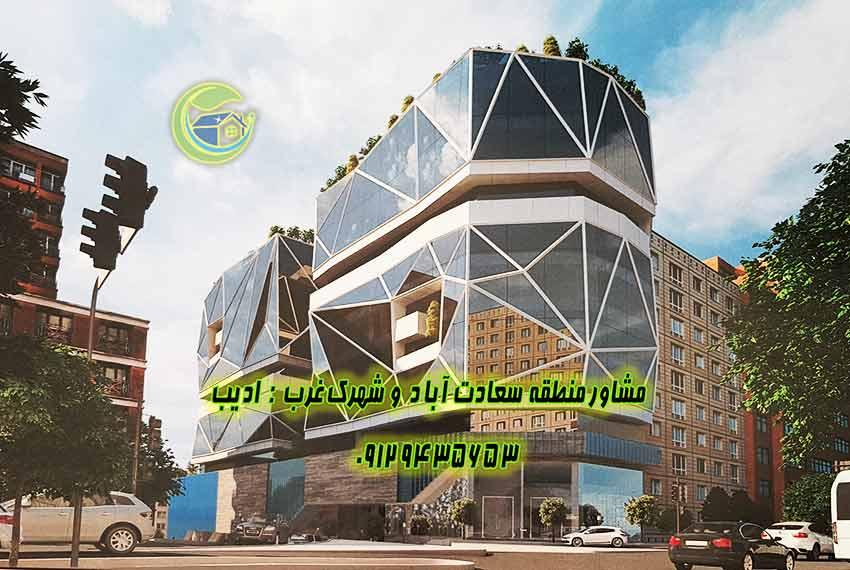 سند اداری آرک سعادت آباد
