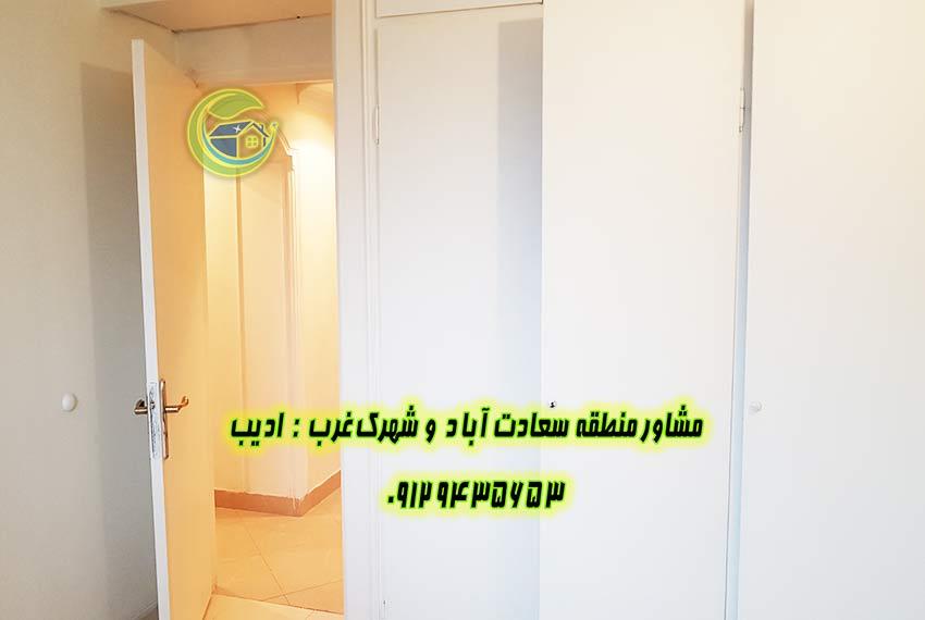شهرک غرب ایران زمین