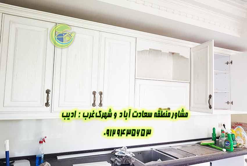 شهرک غرب فروش آپارتمان 180 متر
