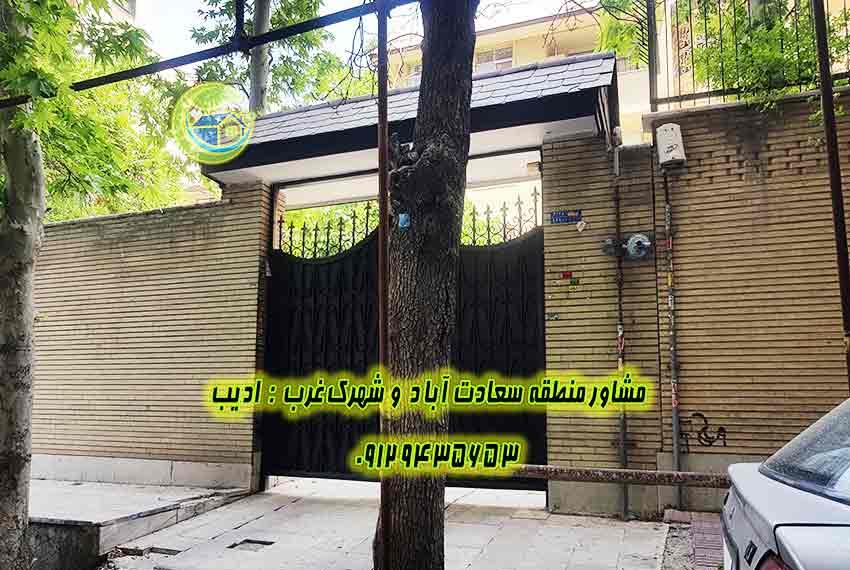 فروش آپارتمان کلنگی در سعادت آباد