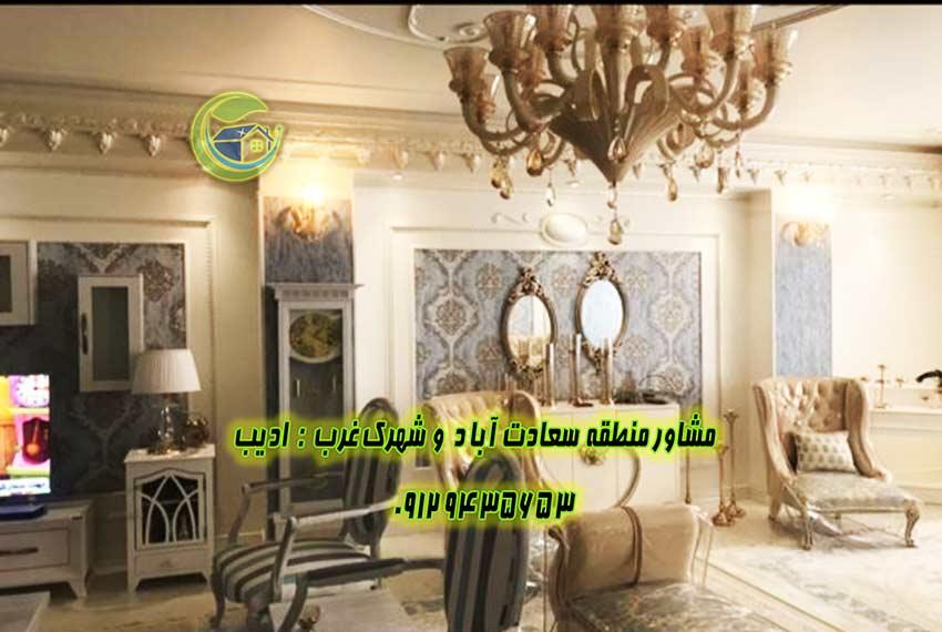 فروش آپارتمان 140 متر خیابان دهم سعادت آباد