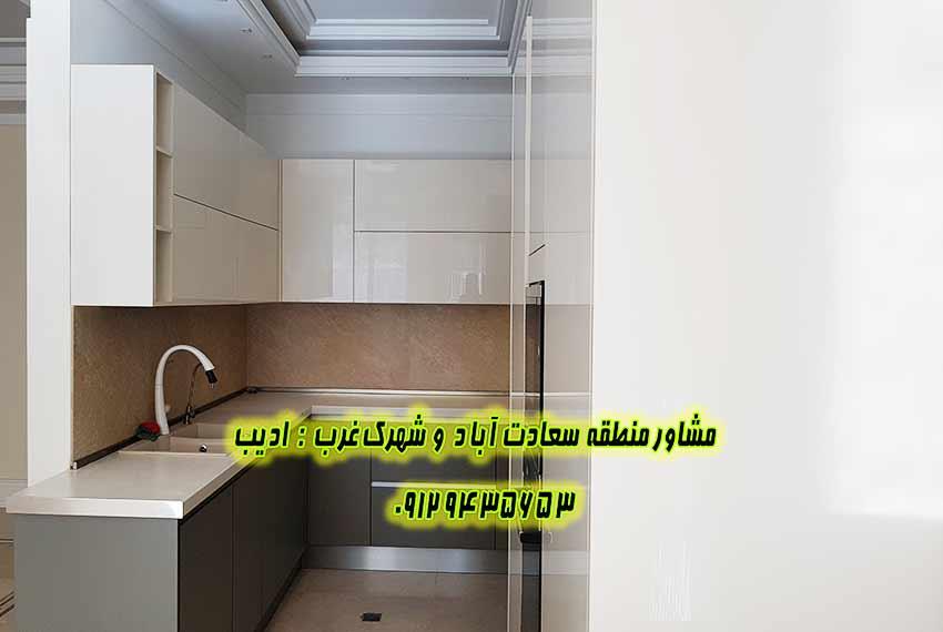 فروش آپارتمان 160 متر خیابان هفدهم سعادت آباد