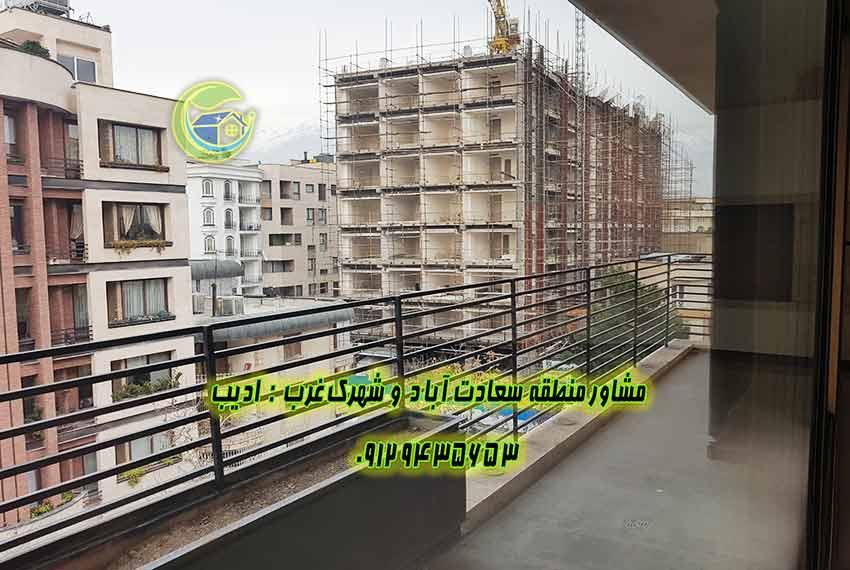 فروش آپارتمان 235 متری سعادت آباد