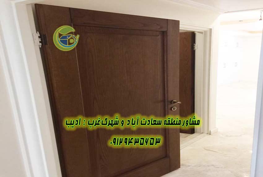 فروش آپارتمان 250 متری