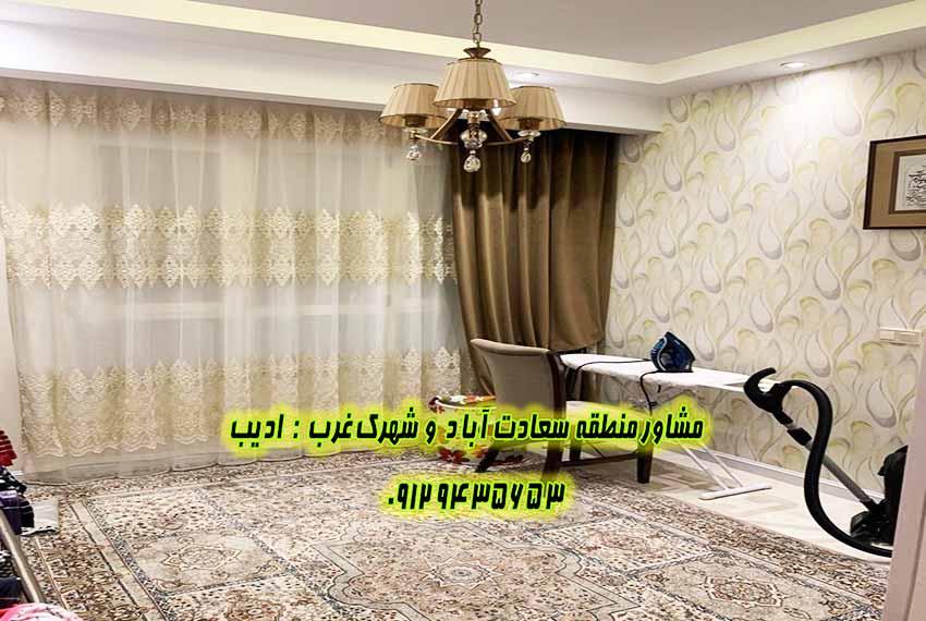 فروش اپارتمان 131 سعادت آباد باغ بهشت