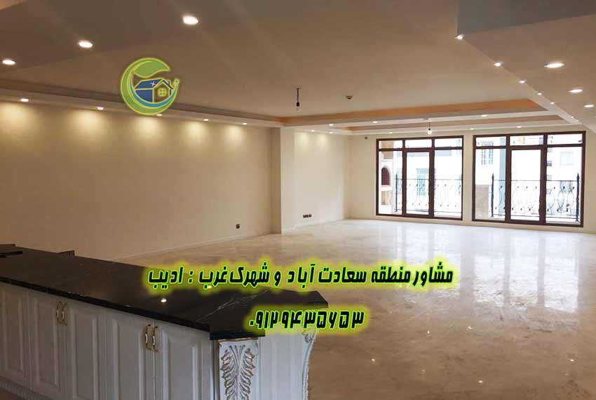 فروش خانه 250 متری در شهرک غرب