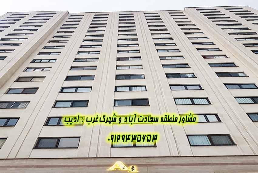 قیمت خانه در برج مهستان