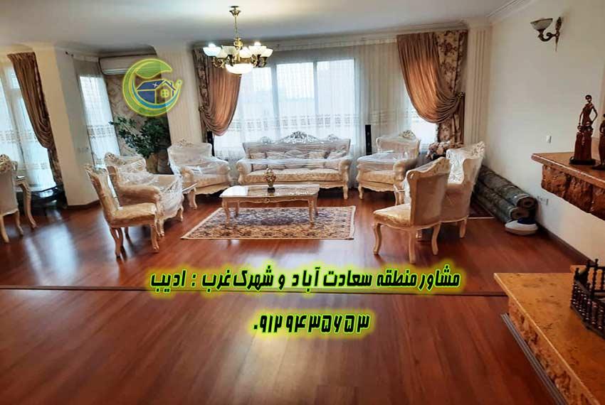 قیمت آپارتمان 165 متر علامه