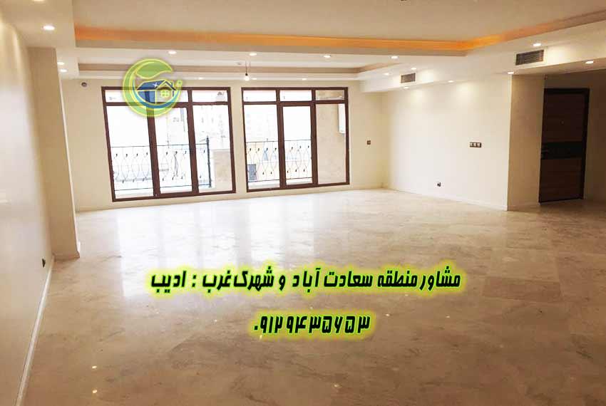 قیمت آپارتمان 250 متری در فلامک