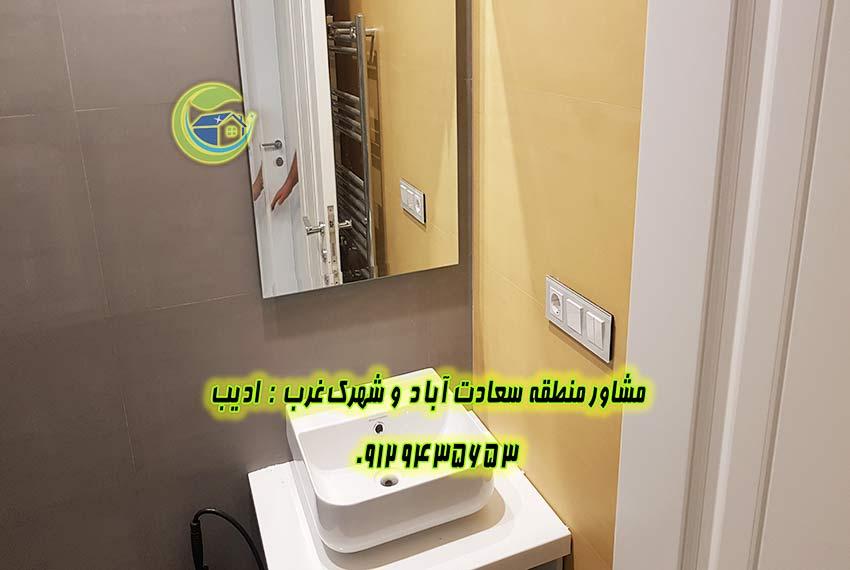 قیمت آپارتمان 300 متری خیابان 18