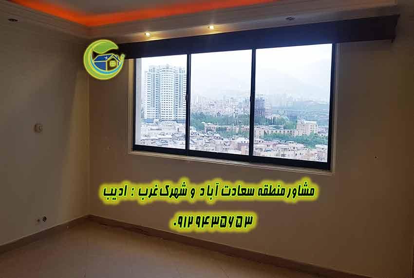 قیمت برج مهستان 125 متری شهرک غرب