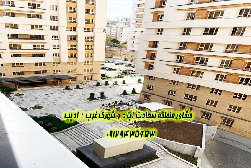 قیمت خرید آپارتمان باغ بهشت