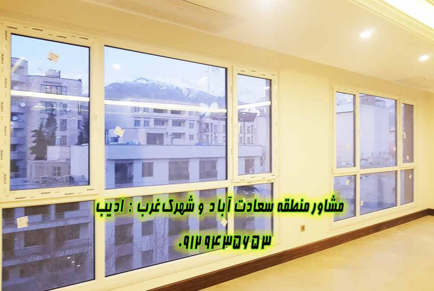 قیمت خرید آپارتمان 225 متری در بلوار