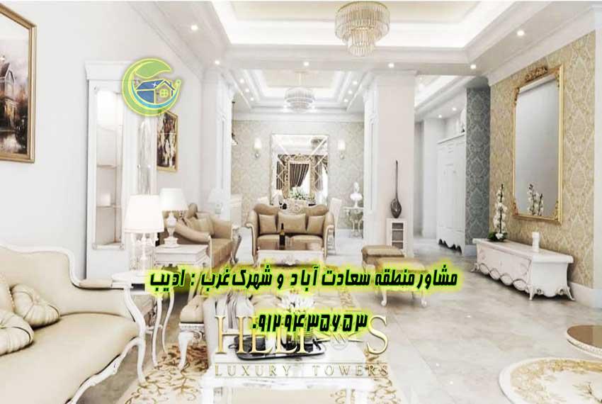 قیمت خرید و فروش آپارتمان در برج
