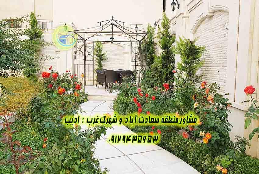 قیمت خونه در سعادت آباد