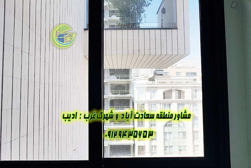 200 متر ساختمان مهندس دوست محمدی