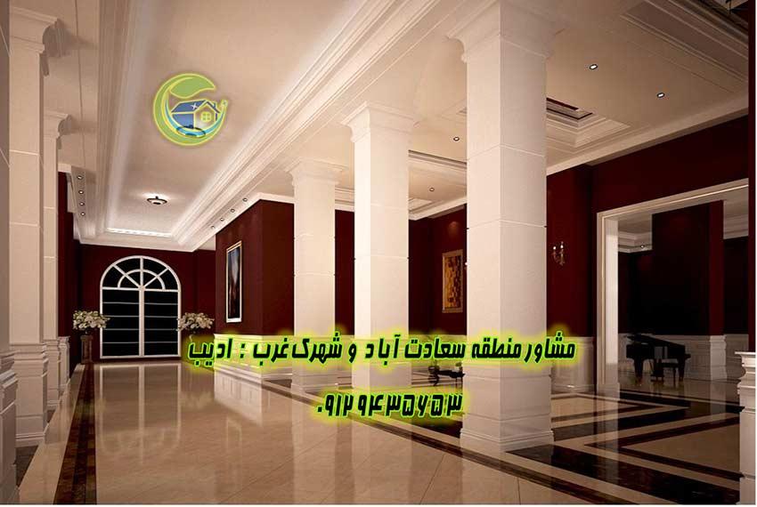 Buy Saadatabad Penthouse