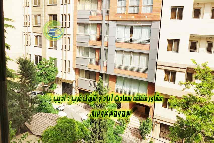 آپارتمان 3 خواب یاس شرقی