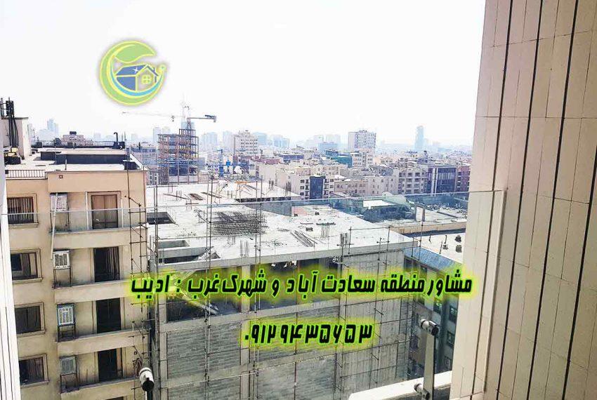 خرید آپارتمان 145 متری سعادت آباد