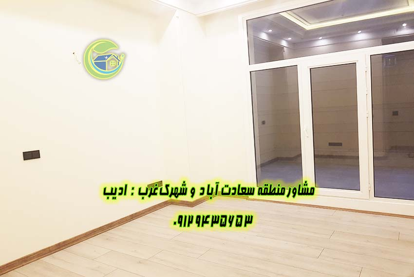 خرید آپارتمان 190 متری در مروارید