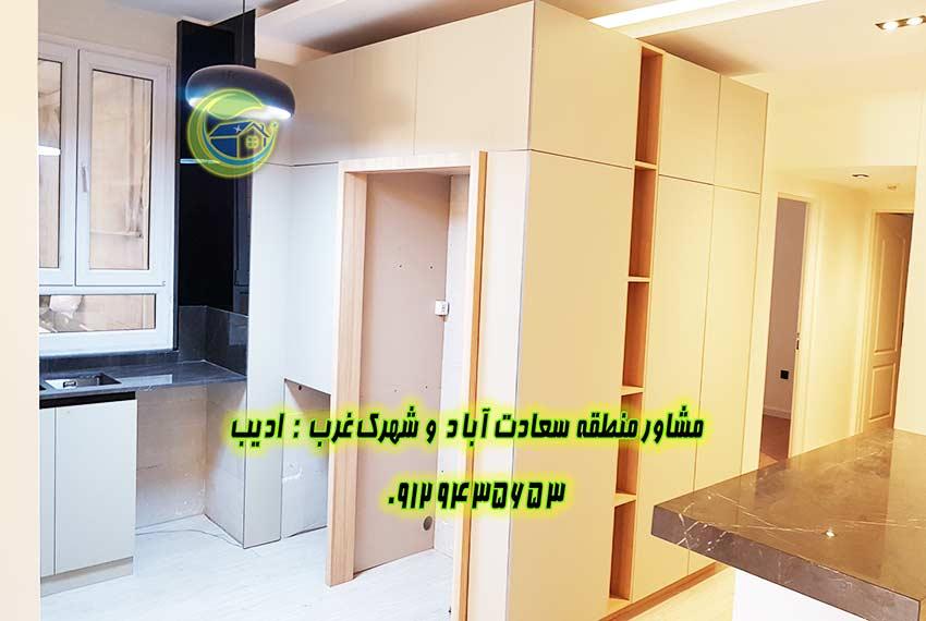خرید و فروش آپارتمان ک.وی فراز