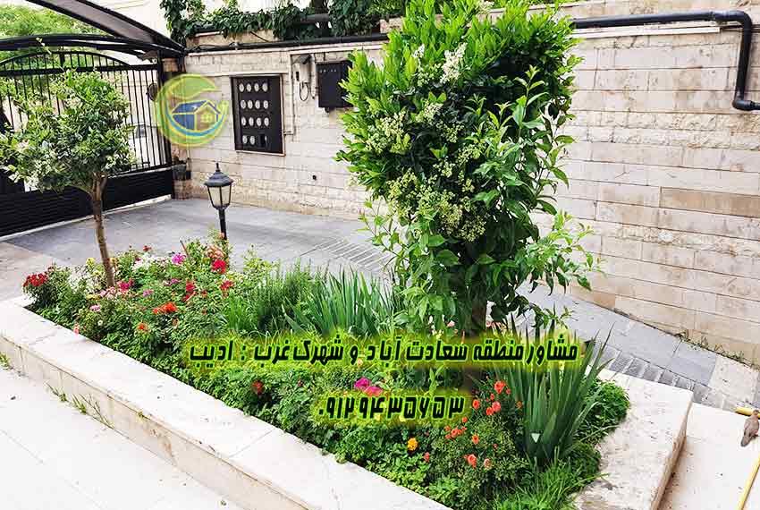 خرید و فروش آپارتمان یاس شرقی