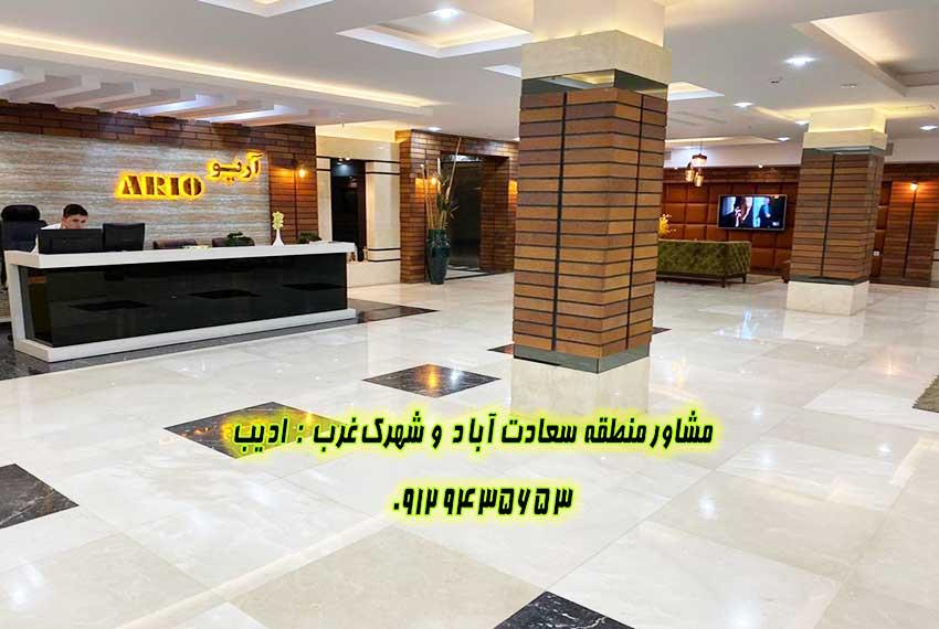 خرید و فروش اپارتمان صرافها