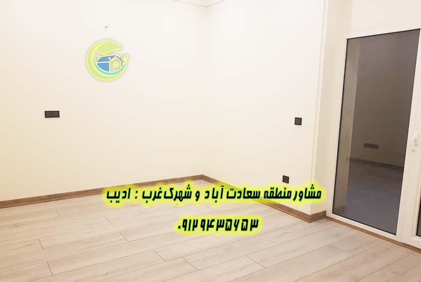 خیابان هفتم مروارید