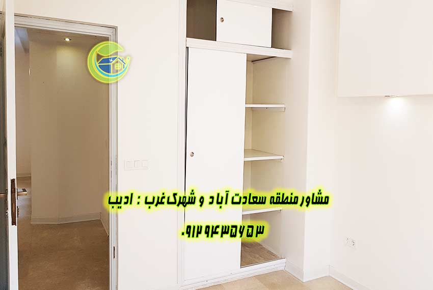 رهن و اجاره آپاتمان مروارید سعادت آباد