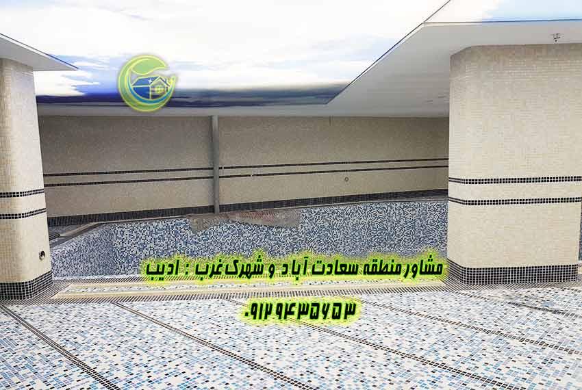 سعادت آباد آپارتمان 250 متری برای استعلام قیمت