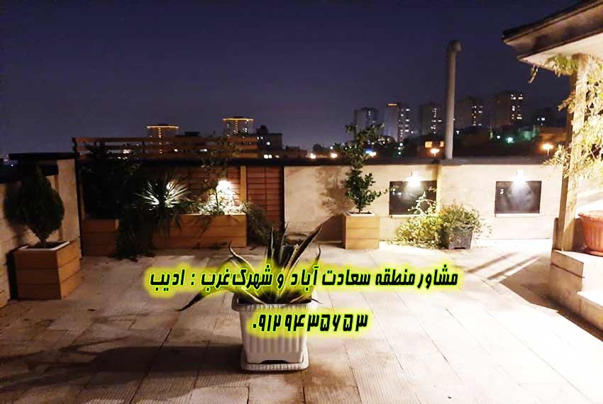 سعادت آباد خرید آپارتمان 150 متری در خیابان شاهد