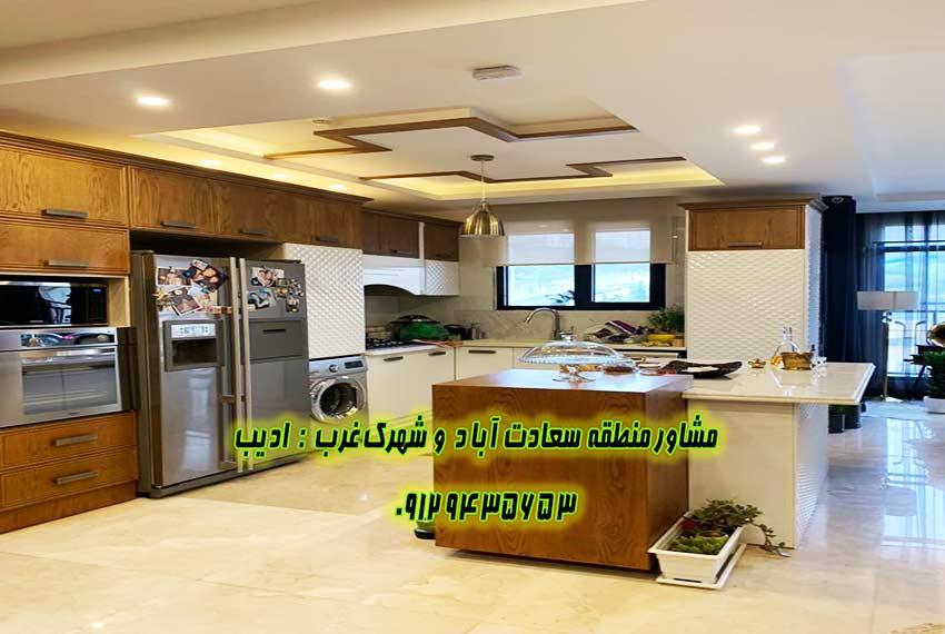 سعادت آباد قیمت خرید آپارتمان