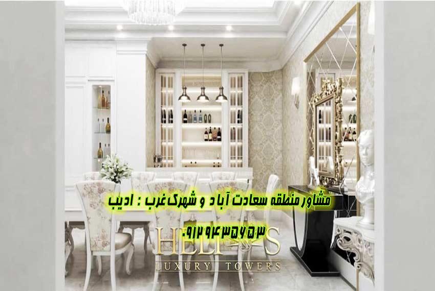 سعادت آباد پیش فروش آپارتمان 210 متری