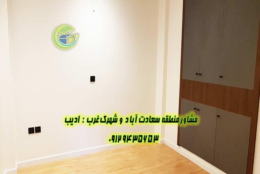 فروش آپارتمان کوی فراز