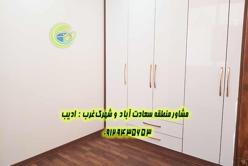 فروش آپارتمان 125 متری سعادت آباد
