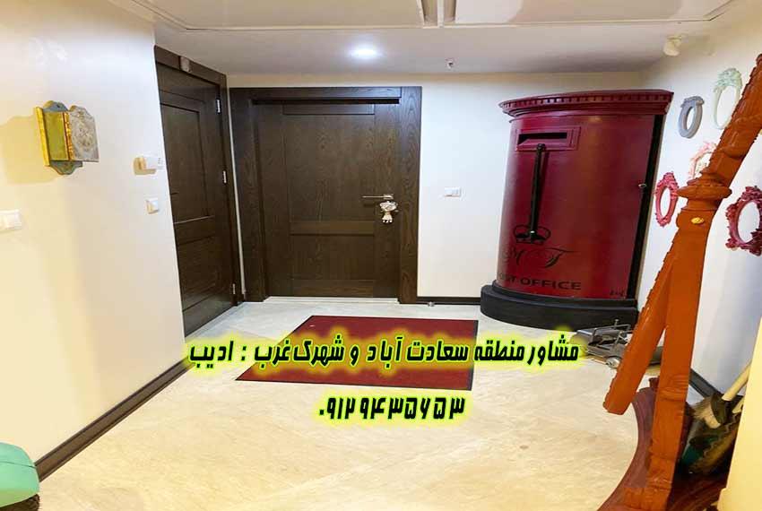فروش آپارتمان 140 متر خیابان پانزدهم سعادت آباد