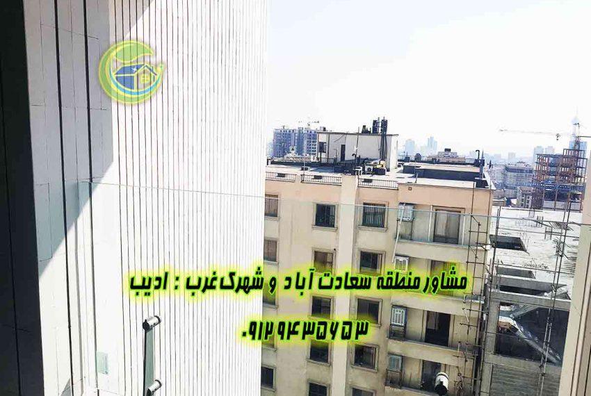 فروش آپارتمان 145 متری سعادت آباد