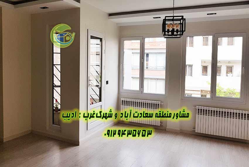فروش آپارتمان 150 متر کوی فراز